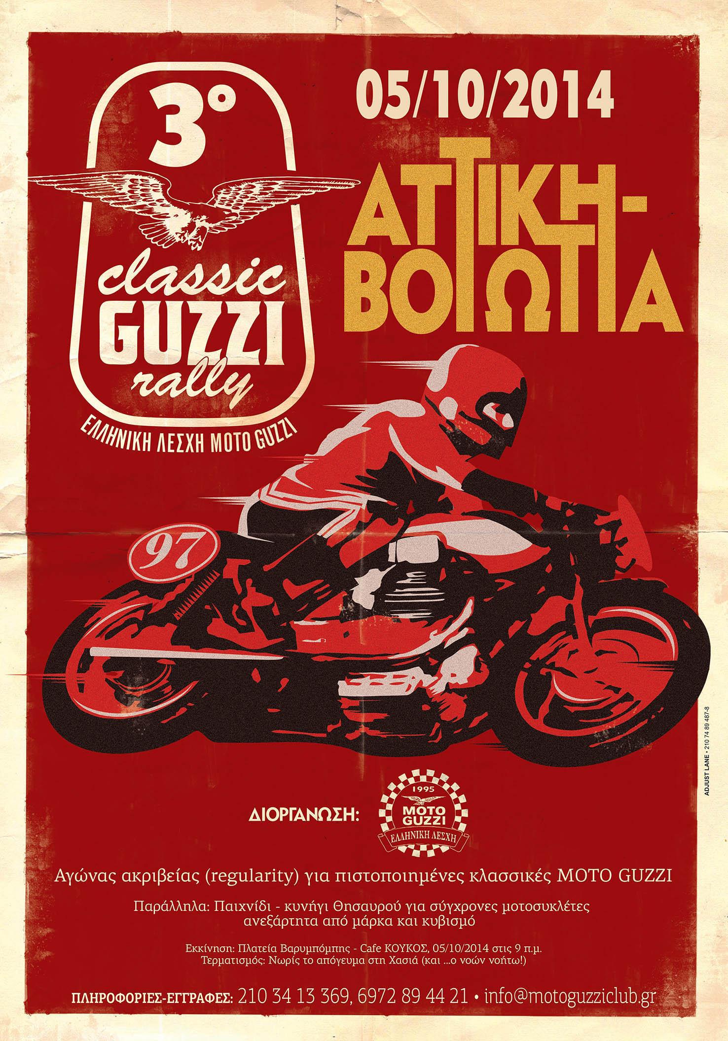 http://www.motoguzziclub.gr//images/3guzzi_rally.jpg
