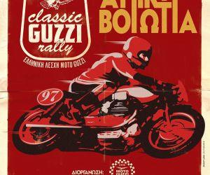 3ο Guzzi Rally